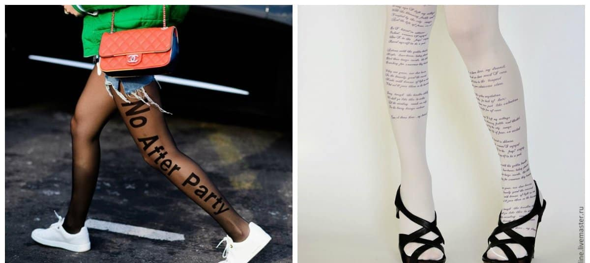 tights 2018, tights with stylish inscriptions